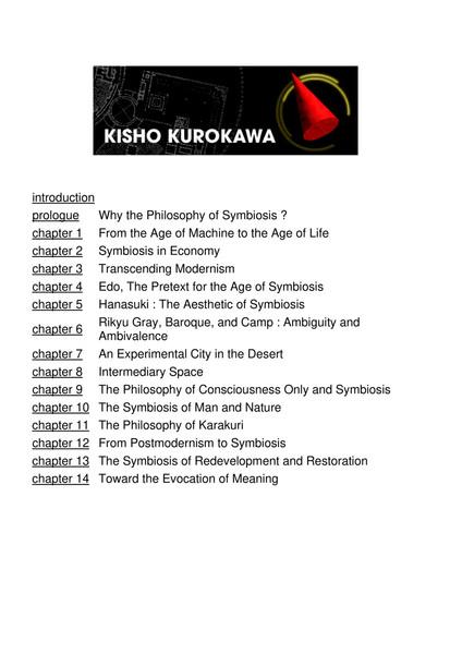 kurokawa-philosophyofsymbiosis.pdf