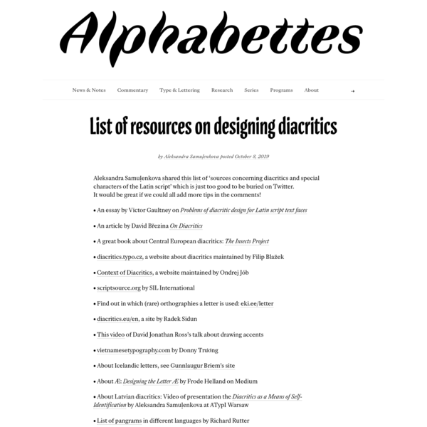 List of resources on designing diacritics