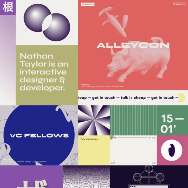 nathan tokyo - interactive designer & developer - ね