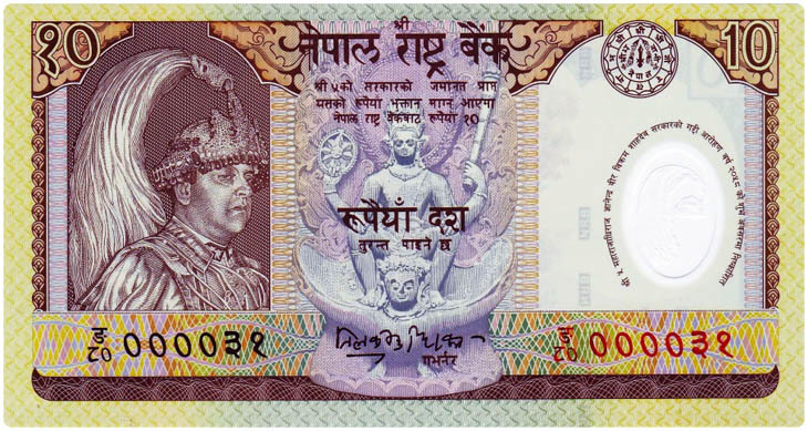 country_currency_nepal.jpg