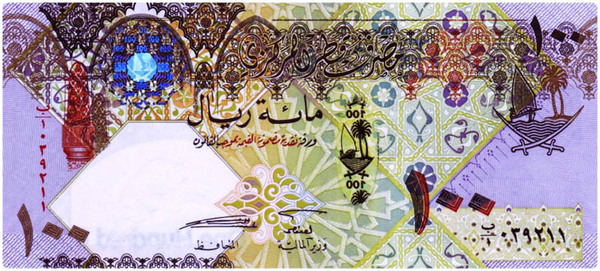 country_currency_qatar.jpg