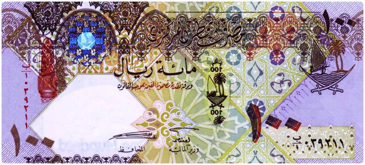 country_currency_qatar.jpg