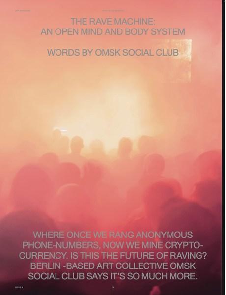 omsk-social-club-1.jpg