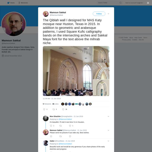 Mamoun Sakkal on Twitter
