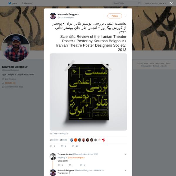 Kourosh Beigpour on Twitter