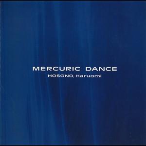 MERCURIC DANCE(マーキュリック・ダンス~躍動の踊り)