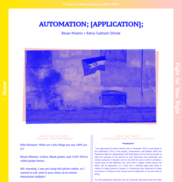 Automation; [Application];