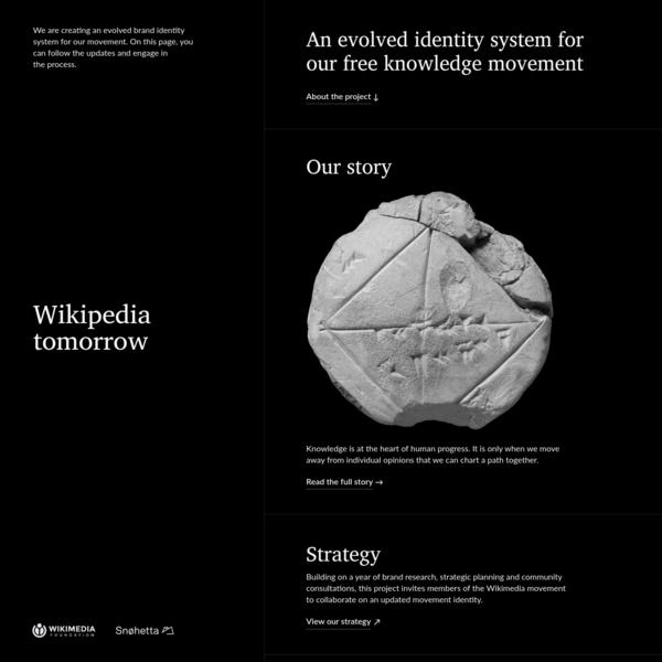 Wikipedia Tomorrow