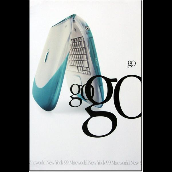 macworld-1999.png