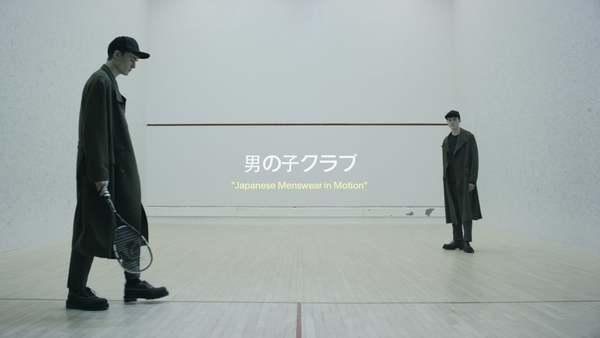 """SSENSE """"Japanese Menswear in Motion"""" (director's Cut)"""