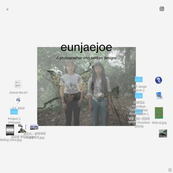 eunjaejoe.com