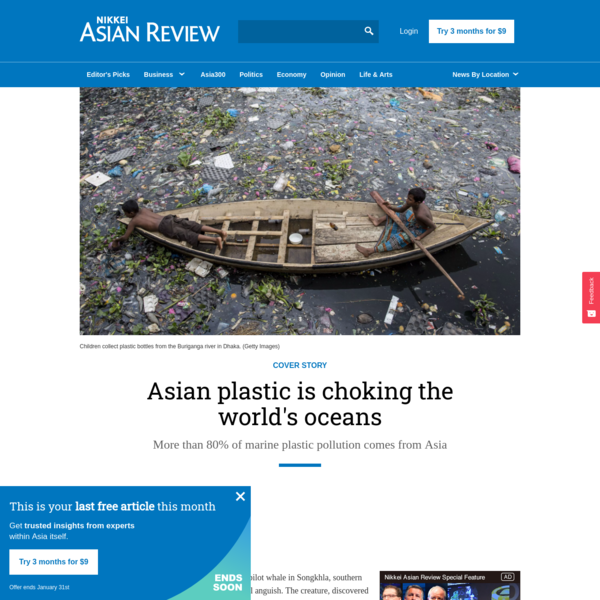 Asian plastic is choking the world's oceans