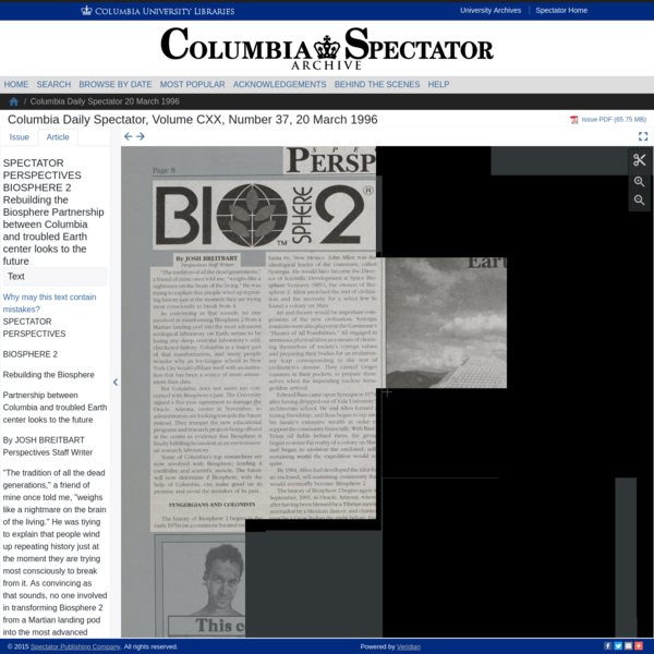 Columbia Daily Spectator 20 March 1996 - Columbia Spectator
