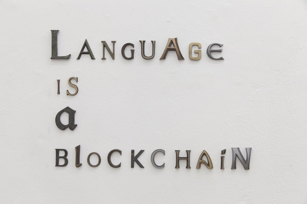 Moritz Wehrmann, Language is a Blockchain, 2017