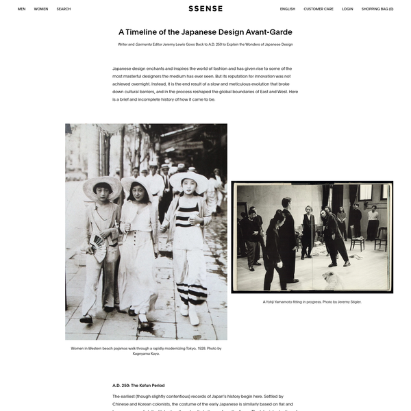 A Timeline of the Japanese Design Avant-Garde
