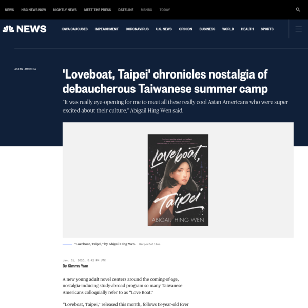 'Loveboat, Taipei' chronicles nostalgia of debaucherous Taiwanese summer camp