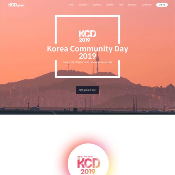 Korea Community Day 2019   Festa!