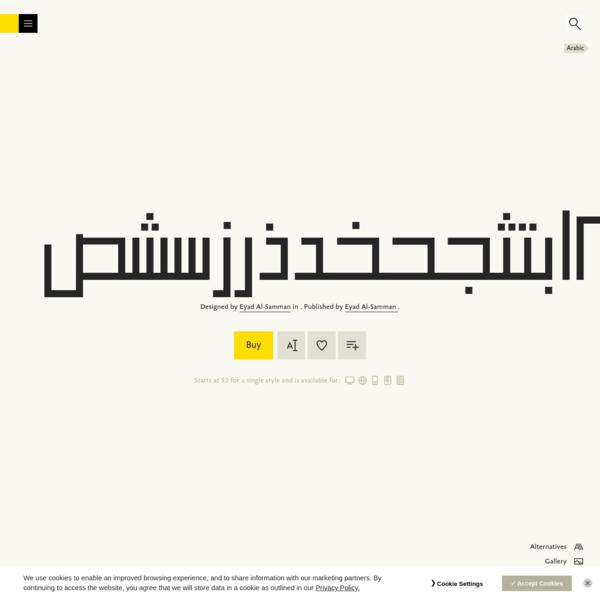 Zawiya Font