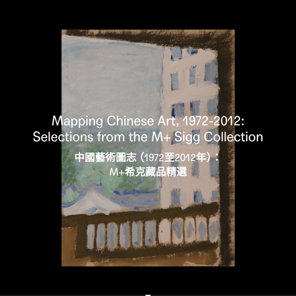 Mapping Chinese Art, 1972-2012 | Selections from the M+ Sigg Collection