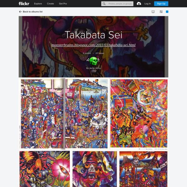 Takabata Sei | Flickr