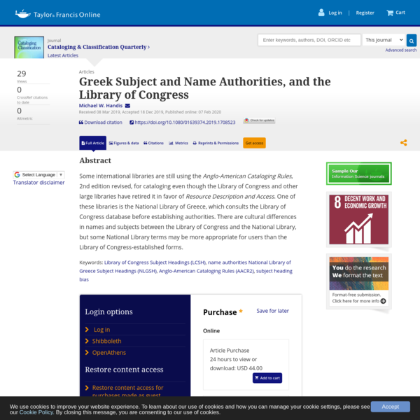 Greek Subject and Name Authorities, and the Library of Congress