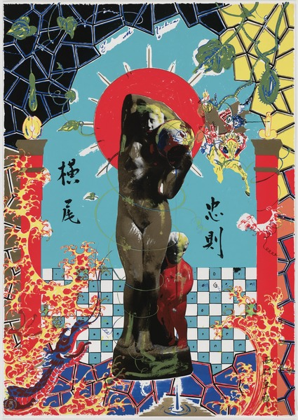 Tadanori Yokoo, 1986