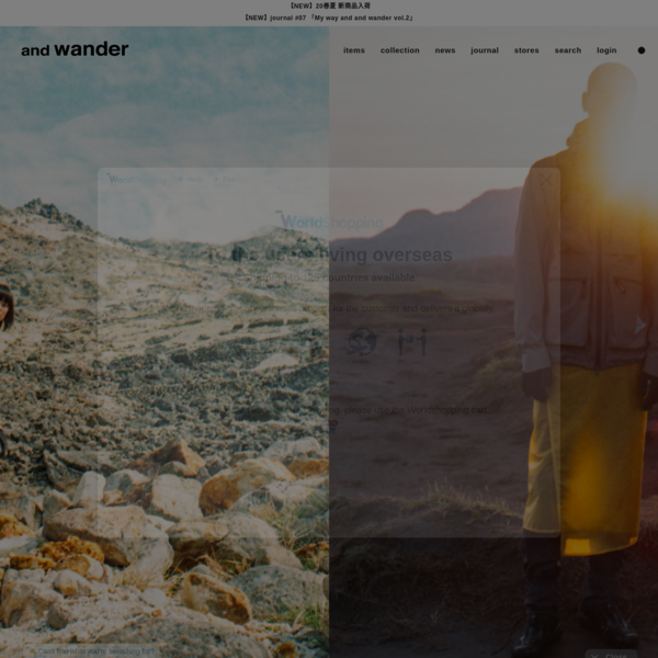 and wander ONLINE STORE