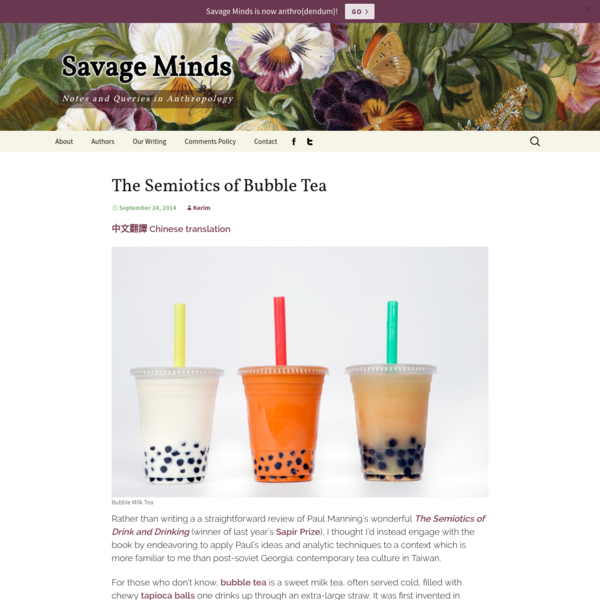 The Semiotics of Bubble Tea