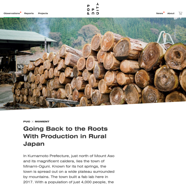 Going Back to the Roots With Production in Rural Japan