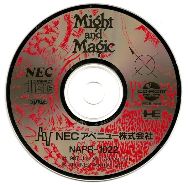 Might and Magic (1991)