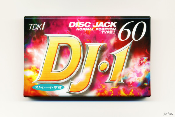 audiocassette_cc_tdk_dj1_f.jpg