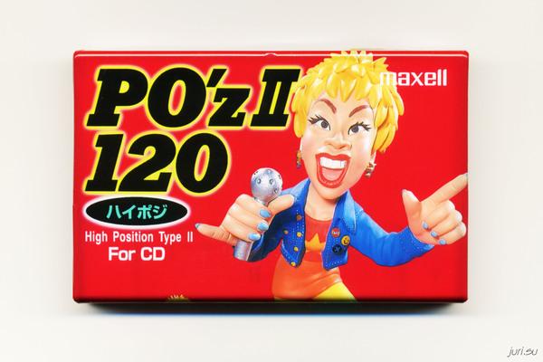 audiocassette_cc_maxell_poz2_f.jpg