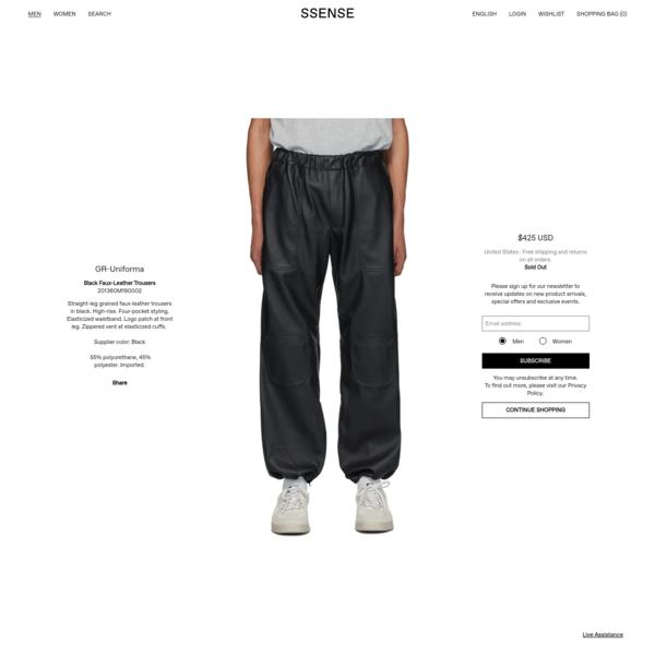 GR-Uniforma - Black Faux-Leather Trousers