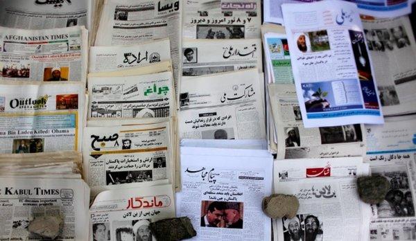 newspapers-spread.jpg?itok=_v9vuzrl