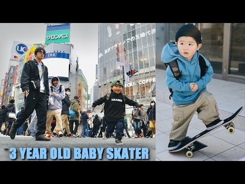 DAY WITH A 3 YEAR OLD SKATER IN TOKYO