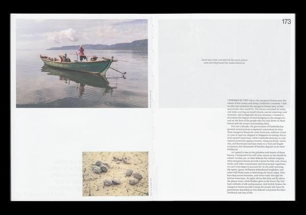emergence-magazine-issue-1-boat.jpg?auto=compress-format-ixlib=php-1.2.1-q=70-s=00fbca81b623f0c334e07f0f65b77c01