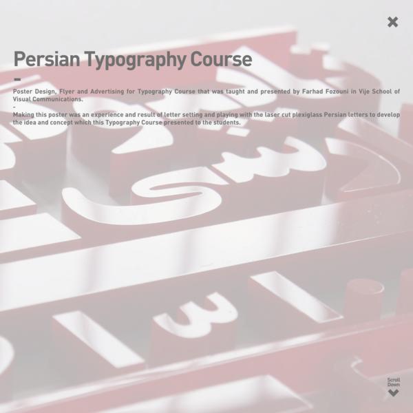 Persian Typography Course | Omid Nemalhabib