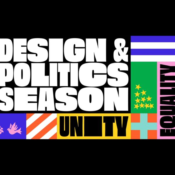 Arcade East: Design & Politics Season