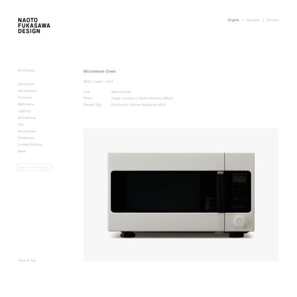 Naoto Fukasawa Design | Microwave Oven