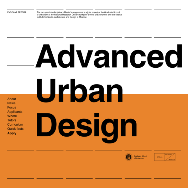 Advanced Urban Design