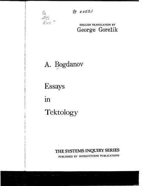 Bogdanov_Alexander_Essays_in_Tektology.pdf