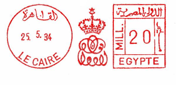 https://commons.wikimedia.org/wiki/File:Egypt_PV1.jpg