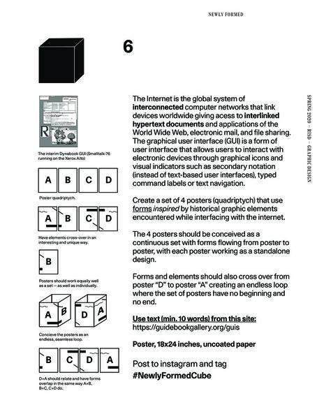 brief_cube.pdf