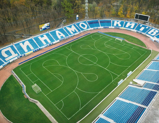 "Sabina Lang and Daniel Baumann, ""Dreamgames,"" Dynamo Stadium, Kiev (2001)"
