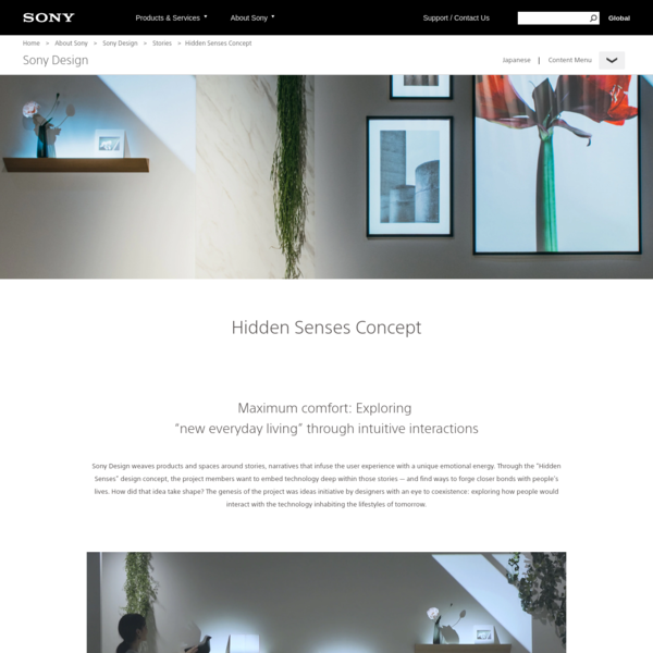 Hidden Senses Concept / Stories / Sony Design