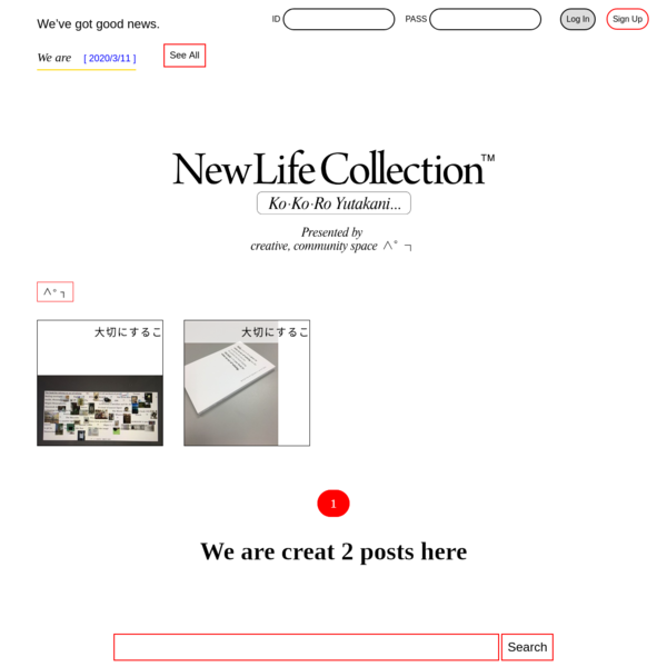 New Life Collection