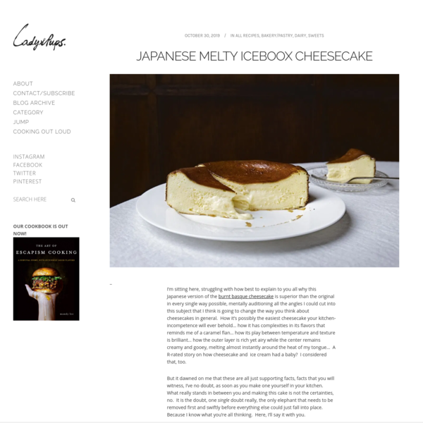Japanese melty iceboox cheesecake