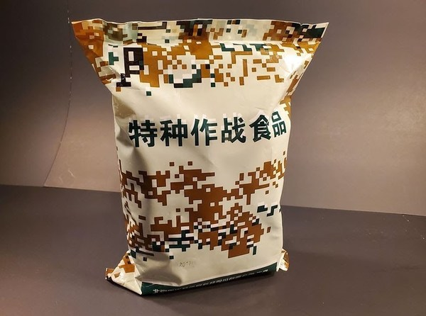 2017 Chinese PLA 24 Hour Special Operations MRE