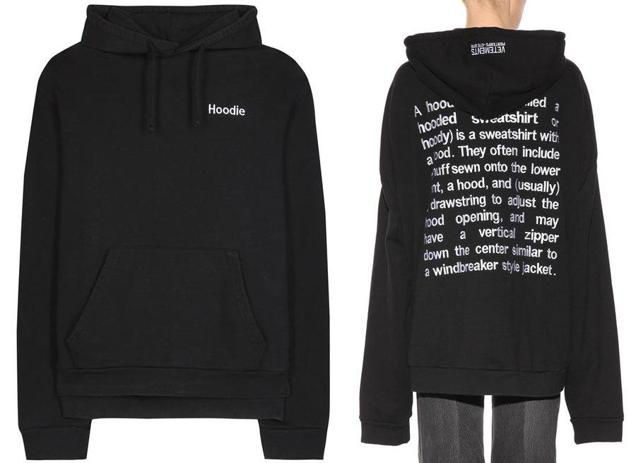 vetements-black-hoodie-ss16.jpg