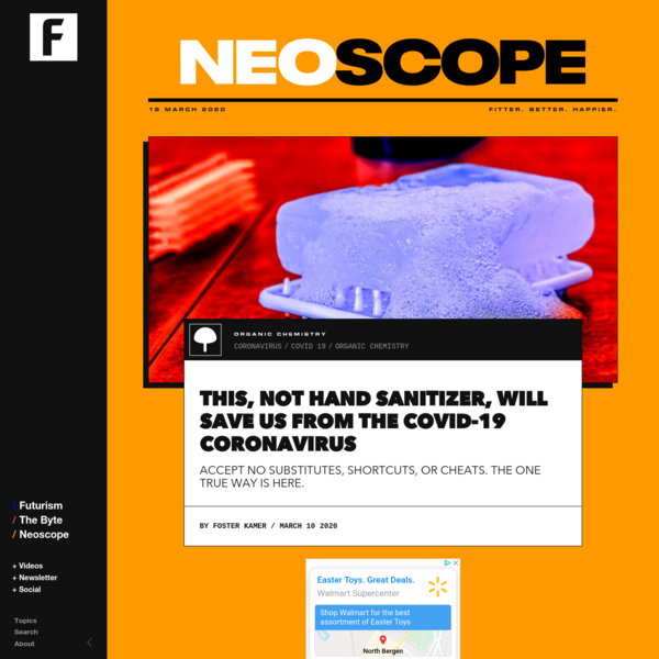 Neoscope | Futurism